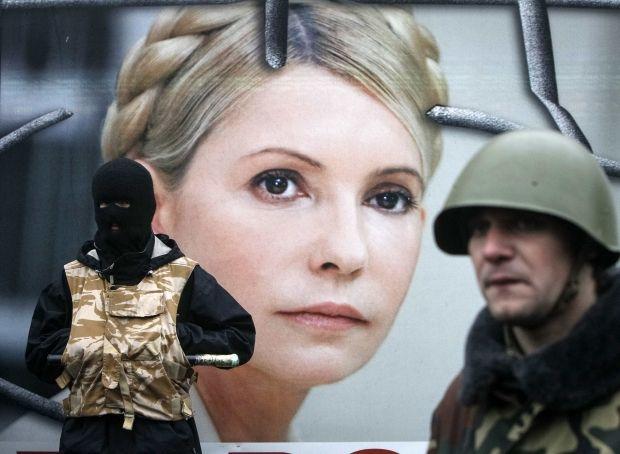 """Рада приняла закон """"о Тимошенко"""" / REUTERS"""