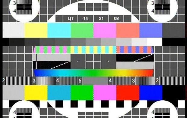 телевизор \ скриншот