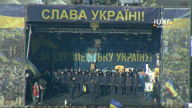 Силовики з Західної України приїхали захищати майданівців