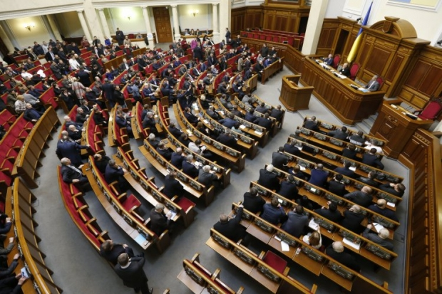 VR to consider statement concerning guarantees of rights of Crimean –Tatar people and Declaration on struggle for liberation of Ukraine today