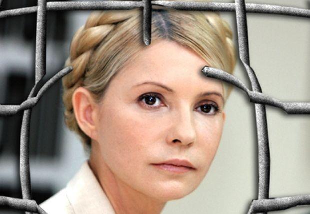 Рада освободила Тимошенко / коллаж lenta-ua.net