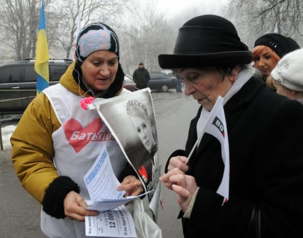 Сторонники Юлии Тимошенко собираются, чтобы ее встретить