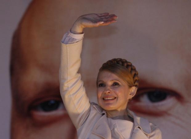 Тимошенко освободили