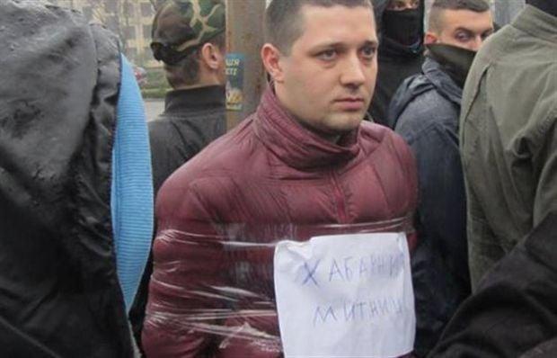 фото mukachevo.net