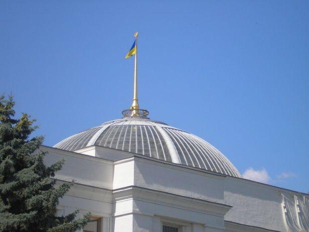 Раде хватитит голосов, чтобы перенести выборы / 0629.com.ua