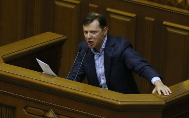 Олег Ляшко идет в Президенты