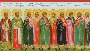 12 мучеников Кесарийских