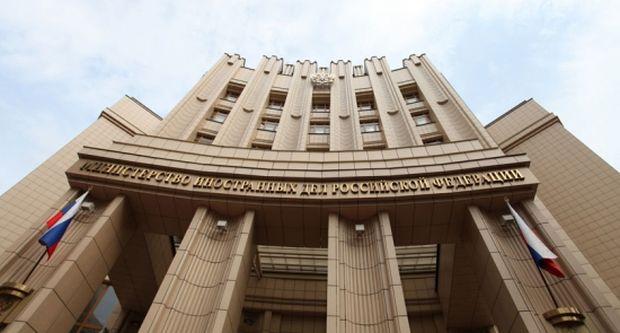 В МИД России даже заявили о неблагоприятной ситуации для россиян / rs.gov.ru