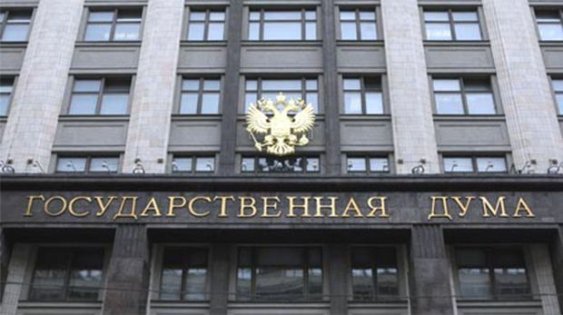 State Duma of RF to consider issue on annexation of Crimea to Russia today/rodina.ru