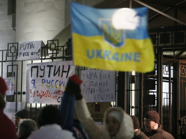 Пикет посольства России в Киеве