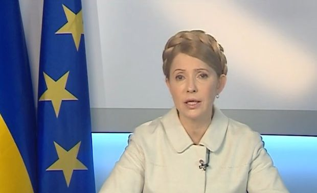 Тимошенко закликала людей до спокою