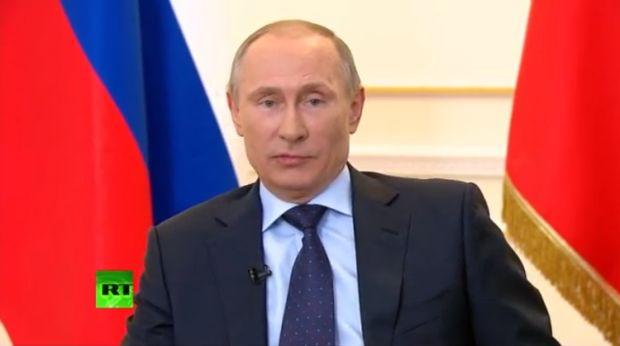 «Нет, не рассматриваем», - сказал Путин