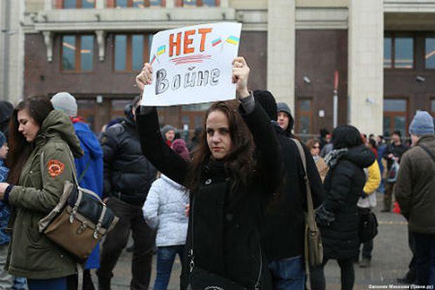 Антивоенный протест в Москве. Фото Е.Михеевой/Грани.Ру