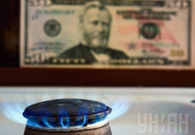 Украине нужна справедливая цена на газ
