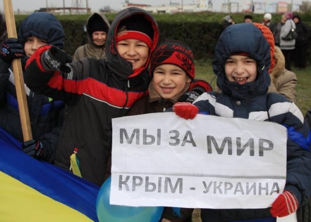 Акция за мир, Крым