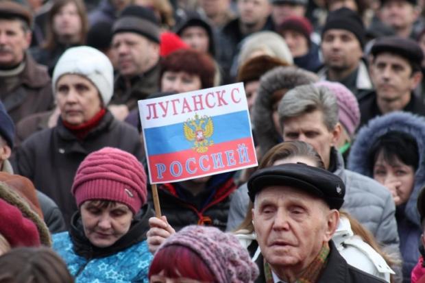 Луганск, митинг, за Россию