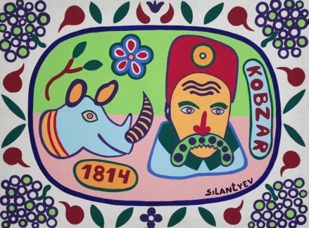 Картина львовского художника Станислава Силантьева, на которой изображен украинский поэт, писатель, художник, общественный деятель, философ, политик Тарас Шевченко у носорога, во время выставки «Agricultura», во Львове, в четверг, 13 октябре 2011 года