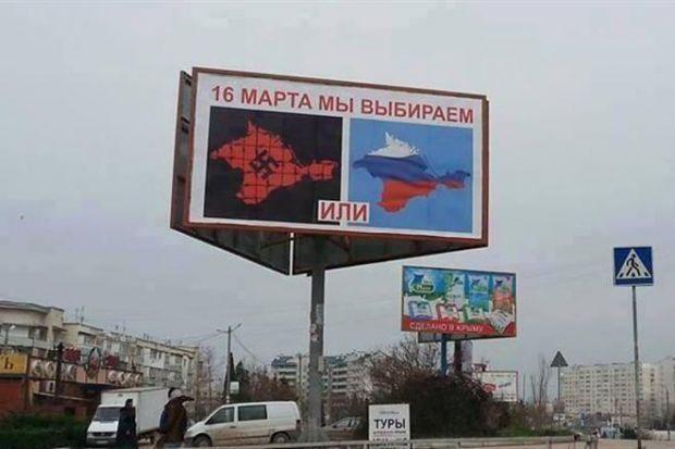 В Симферополе бигборды предлагают крымчанам на референдуме выбирать между Россией и «нацизмом» / Facebook Евромайдан