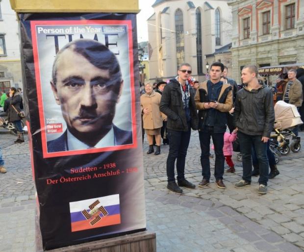 Путин поддерживает ультраправых, чтобы ослабить и разделить Европу, - вице-президент Еврокомиссии - Цензор.НЕТ 4746