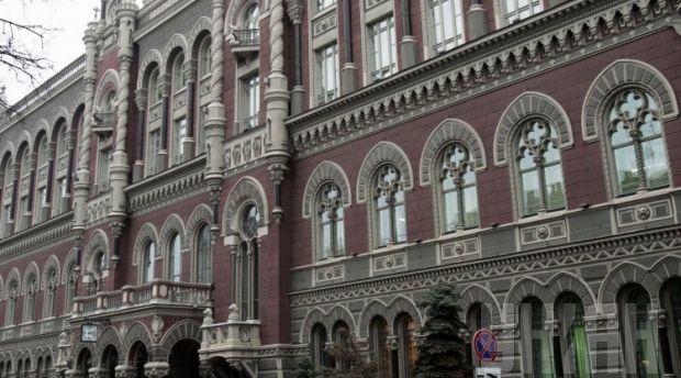 НБУ продолжает чистку банковского сектора / Фото УНИАН