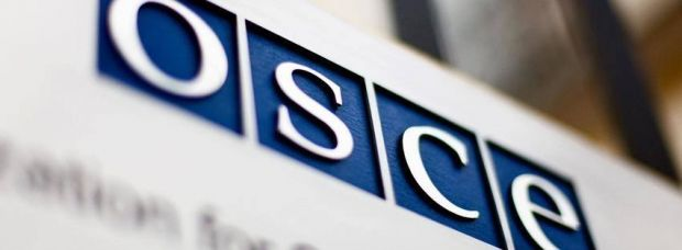 Photo from OSCE on Facebook