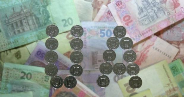 Госбюджет определил размер заимствований / Фото УНИАН