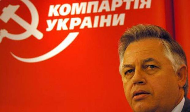 The court banned the Communist Party of Ukraine / gorodkiev.com.ua
