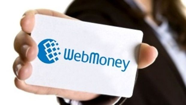 Webmoney / zn.ua