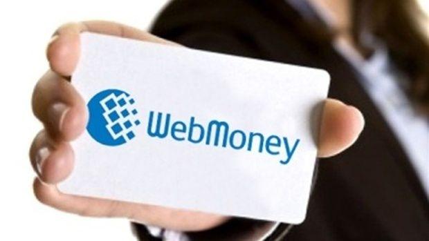 WebMoney попала в санкционный список / фото zn.ua
