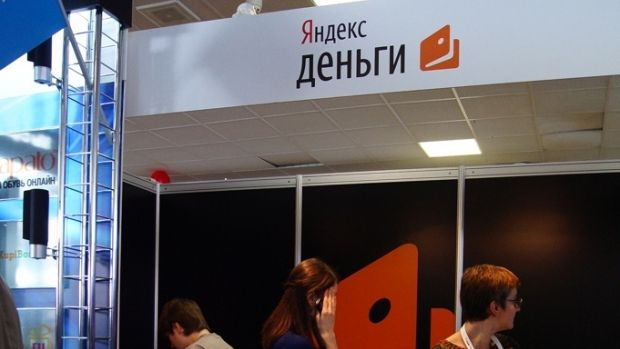 Провайдерам запретят поставлять пользователям услуги по доступу к сервисам Яндекса / фото wikimedia.org