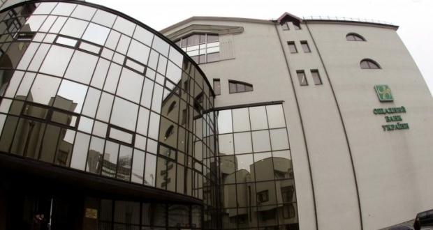 «Ощадбанк» не рекомендует заемщикам в Крыму платить российскому фонду / Фото УНИАН
