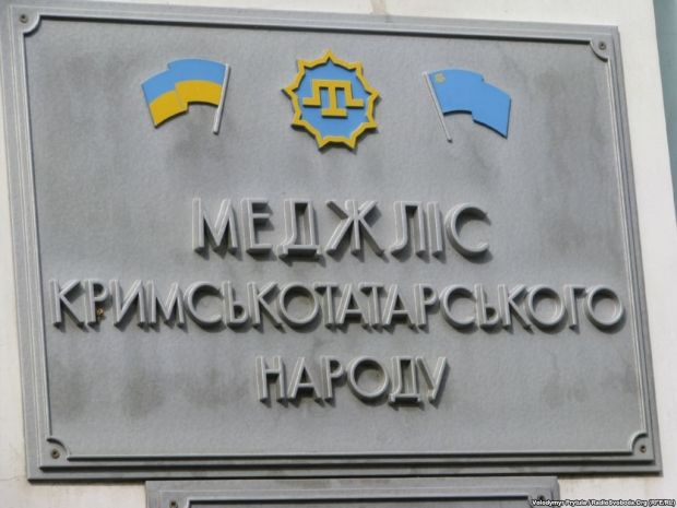 Poklonskaya earlier demanded the Mejlis be recognized as an extremist organization / gazeta.lviv.ua