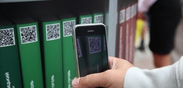 Телефонная связь и интернет-доступ в Крыму и Севастополе целиком зависят от Киева