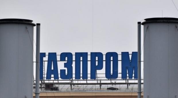 «Газпром» не имеет права требовать от «Нафтогаза» авансовых платежей — эксперт / Фото УНИАН