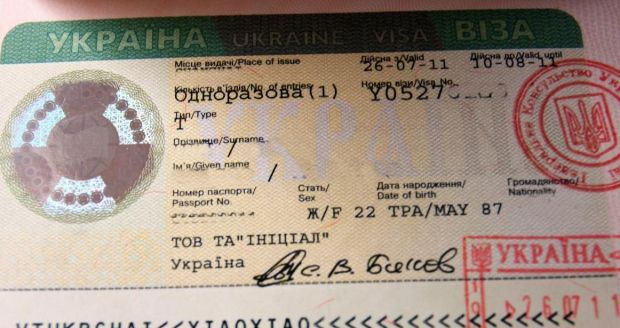 In October, the European Parliament will not consider visa waiver for Ukraine / specialtraveloffers.yolasite.com