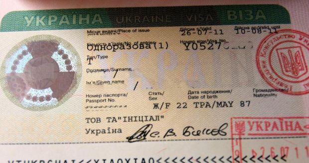 """В октябре Европарламент не будет рассматривать предоставление """"безвиза"""" для Украины /specialtraveloffers.yolasite.com"""