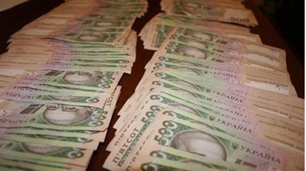 Общая сумма налогов и сборов, поступивших в бюджет в 2013 году, - 334,8 млн грн. / tourdnepr.com