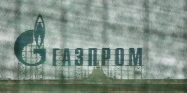 Газпром попал под санкции / Фото УНИАН