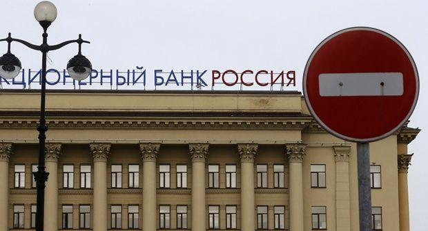 Канада присоединилась к санкциям США против банка «Россия» / REUTERS