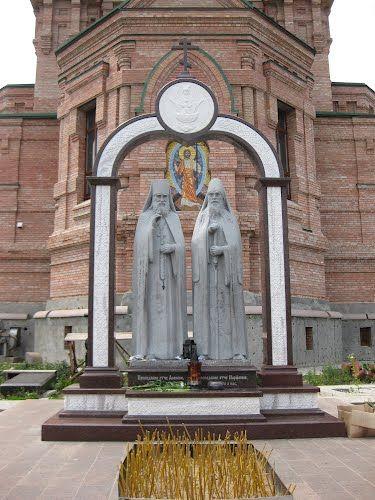 Надгробие преподобного Алексий Голосеевского и преподобного Парфения Киевского