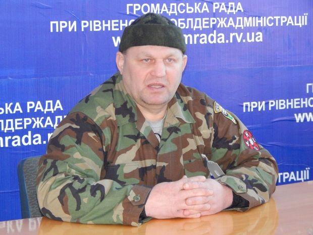 Музычко / erve.ua