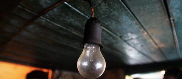 Україна відчуває дефіцит електроенергії / Фото УНІАН