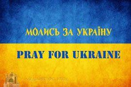 По замыслу организаторов, молитвы должны звучать по всему миру.