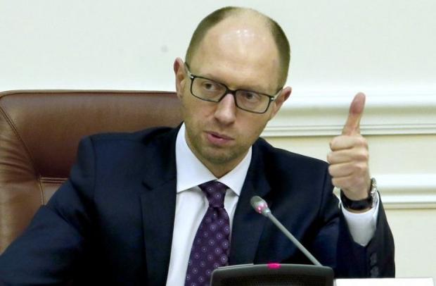 Яценюк хочет сократить 10% чиновников по всей Украине