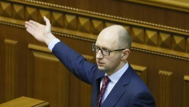Яценюк готовит бизнесу налоговую амнистию