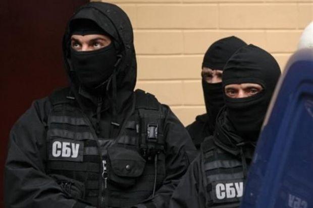 СБУ / gazeta.lviv.ua