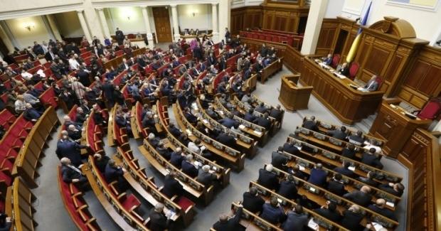 Верховная Рада прийняла в першому читанні антисепаратистський закон / фото УНІНА