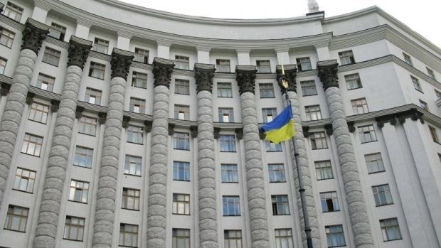 Кабмин принял решение сократить чиновников / lenta-ua.net
