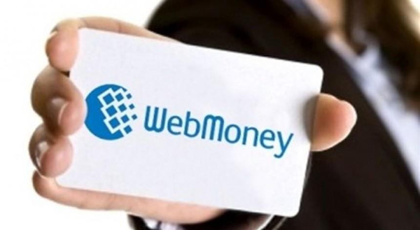 Україна внесла платіжну систему WebMoney до санкційного списку