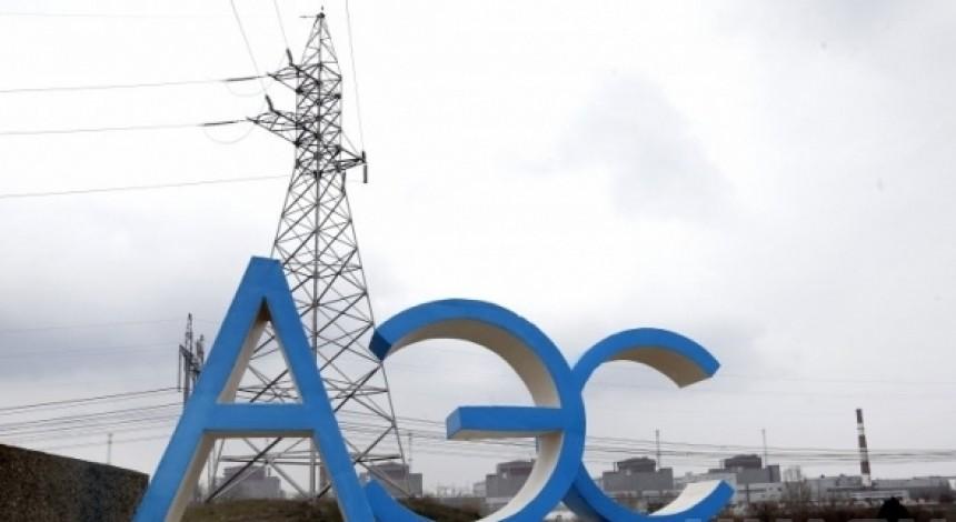 Тариф на отпуск электроэнергии для АЭС повысят на 20,5%
